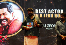 CPC Cine Awards 2018 - Best Actor - Joju George