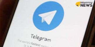 telegram monetizing the app