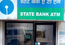 RBI to change ATM cash withdrawal rules