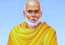 sree narayana guru Samadhi