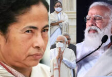 Narendra Modi West Bengal visit