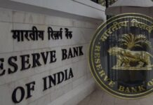 digital currency,rbi india