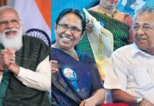 prime-minister-narendra-modi-will-also-receive-the-covid-vaccine
