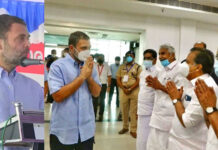 Rahul Gandhi begins Kerala visit