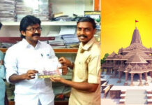 congress-mla-donates-for-construction-of-ayodhya-ram-temple