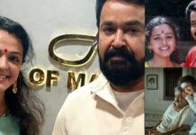 pavithram-movie-27-years-mohanlal-vinduja-menon-latest-pic-went-viral-