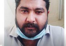 Arun Kumar Passed away