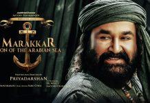 marakkar-release-date-announced