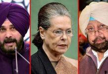 Punjab Congress Conflict