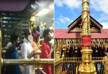Sabarimala Opened For Devotees
