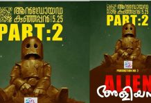 android-kunjappan-version-5-25-to-get-a-sequel