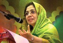 Noorbina Rasheed In Haritha Issue