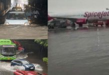 water-everywhere-airport-flooded-in-record-rainfall-watch