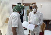 Amarinder Singh resigns