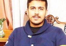 shooter Namanveer Singh Brar found dead