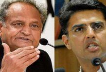 Rajasthan Congress