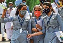 School Reopening In kerala