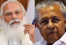 kerala-flood-pm-modi-talks-with-cm-pinarayi-vijayan