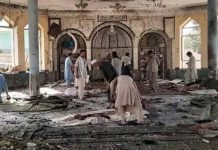 Over 15 Killed, 40 Injured in Bombing at Shia Mosque in Kandahar During Friday Prayers
